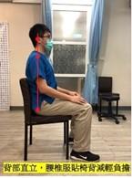 下背痛,腰痛,下背痛舒緩,下背痛伸展,下背痛位置