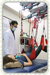 紅繩懸吊運動訓練, Redcord懸吊運動治療,redcord物理治療